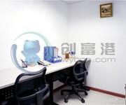 南山区蛇口办公室出租可注册两家一般纳税人公司创富港图片