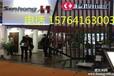 济南工程木地板厂家哪里有?济南地热地板价格,济南地暖木地板多少钱?