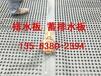 天津排水板价格-塑料排水板厂家-车库排水板