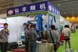 2014粮食机械展
