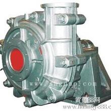 供应型号齐全ZJ渣浆泵吸沙泵