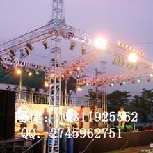 舞台搭建舞美设计舞台设备租赁桁架雷亚架