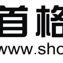 广东珠海产品3D可视化视频制作企业宣传视频拍摄首格微视