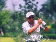 亲情推荐福建省资深的高尔夫培训最优惠的高尔夫