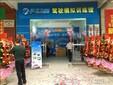 上海驾驶模拟器多少钱