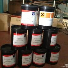 新仁一特种钢盔头盔油墨上海印刷油墨进口油墨