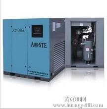 全球空压机批发供应压缩机三滤空压机价格