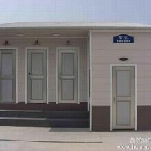 浙江杭州宁波可移动厕所