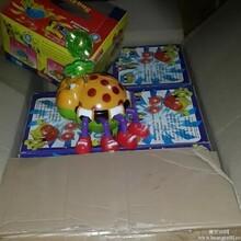 库存玩具-电动万向瓢虫,称斤批发厂家原件,价格最低