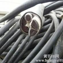 大连废电缆回收废铜回收废漆包线回收废铜线回收图片