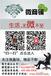 微信营销汽车团购平台诚招加盟代理商