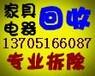 南京二手办公家具回收南京二手办公用品回收南京民用家具回收