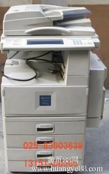 南京复印机打印机租赁