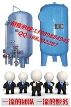 杭州水处理厂家-水过滤器
