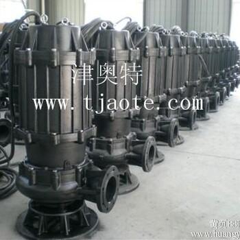 厂家供应下吸式潜水排污泵_大流量_高效率