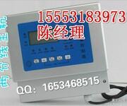 江苏氨气探测器和氨气控制器连接输出的信号是数字信号图片