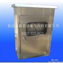 供应NS-BFK变压器风冷控制柜