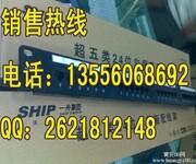 赣州[]一舟六类24口配线架批发价格,一舟配线架代理最低价图片
