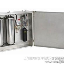 厨房自动灭火系统,商用厨房自动灭火装置