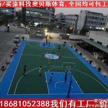 川2mm丙烯酸篮球场地新标准尺寸绵阳篮球场供应商篮球场地厂家直