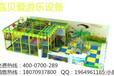 2015新款淘气堡游乐场设备淘气堡儿童室内游乐场室外儿童淘气堡