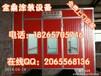 淄博汽车烤漆房多少钱什么牌子的烤漆房好铝合金喷漆房
