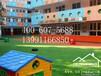 供应淮南幼儿园塑胶地面,人造草坪地面施工报价,厂家直销,硅PU球场