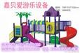 2015年热卖组合滑梯幼儿园游乐设施公园小区游乐设备