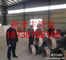 保温钢管,直埋保温钢管,保温管件,青岛保温钢管图片
