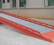 供应潍坊液压式登车桥固定式登车桥升降台价格图片