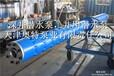 QJR热水潜水泵,热水循环潜水泵,可抽取地下热水高温潜水泵