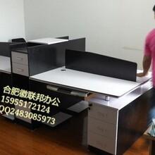 合肥隔断多人位办公桌四人位办公桌简约型办公桌办公室员工桌