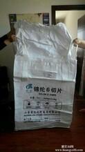 广西一吨装吨袋,广西集装袋,广西二手吨袋