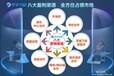 郴州学驾宝模拟驾驶机代理要多少钱