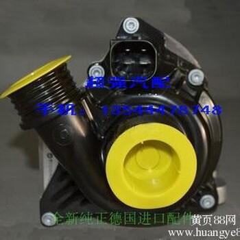 【宝马价格_宝马E70E71X5X6F02750电子水泵_宝马750图片】-黄页高清图片