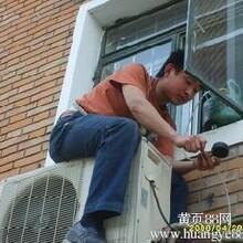 义乌空调加氟利氧空调加制冷剂空调加液哪家便宜