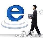 app软件开发-广州app公司