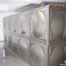 三门峡不锈钢水箱认准泉之源咨询;400-800-2993