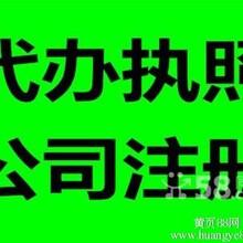 北京文化传媒公司转让100万文化公司