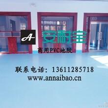 Pvc地板优点,绿色环保pvc地板,防水防火pvc地板