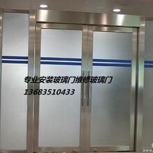 朝阳区安装感应门朝阳区维修感应门图片