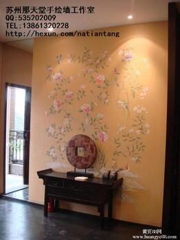 手绘真丝墙纸,手绘丝绸墙纸壁纸,100%手工画师绘制墙纸!