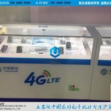 手机柜台供应厂家,新达成展示制品有限公司。