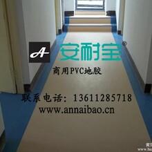 安耐宝pvc地板好处,pvc地板优点,安耐宝pvc地板性能