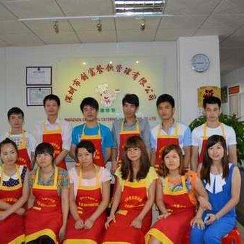 深圳市创富餐饮管理有限公司