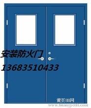 北京厂家安装杜丹园防火门图片