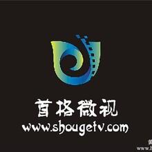 企业庆典晚会视频拍摄企业宣传片视频制作机构珠海首格微视