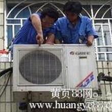 义乌城西空调拆装不制冷维修售后服务网点