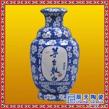 精美陶瓷酒瓶景德镇陶瓷酒瓶厂家厂家直销酒瓶