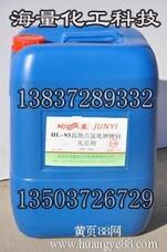 酸性镀锌添加剂,镀锌添加剂